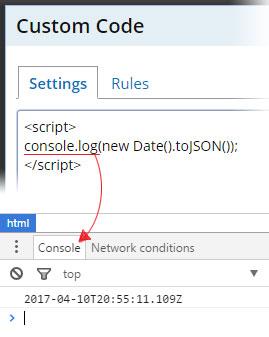 Formsite Custom Code console log