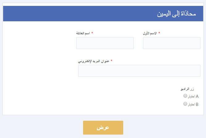 Formsite custom text multi language